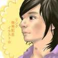PATIPATI 06年6月号昭仁