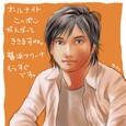 ニューズメーカー表紙の昭仁