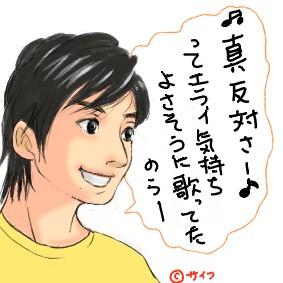 ウィンク①