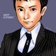 お誕生日絵 昭仁